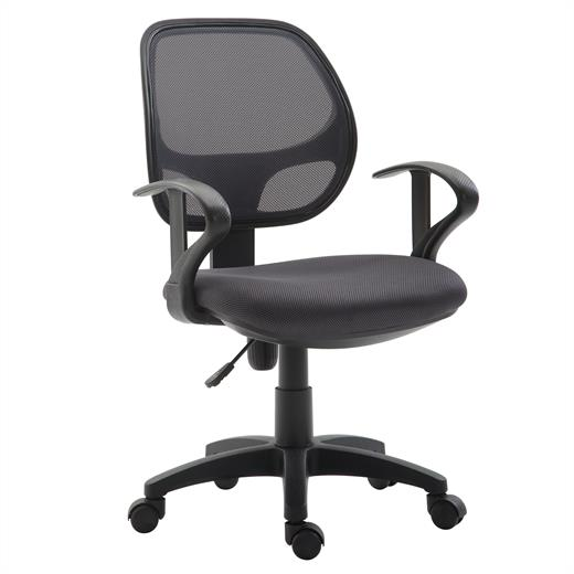 fauteuil chaise de bureau enfant avec accoudoirs hauteur. Black Bedroom Furniture Sets. Home Design Ideas
