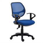 Chaise de bureau pour enfant COOL, bleu