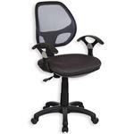 Chaise de bureau pour enfant COOL, gris