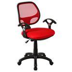 Chaise de bureau pour enfant COOL, rouge