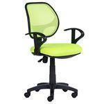 Chaise de bureau pour enfant COOL, vert