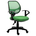 Chaise de bureau pour enfant COOL, vert foncé