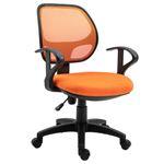 Chaise de bureau pour enfant COOL, orange