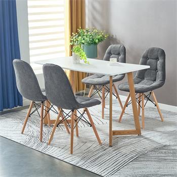 Lot de 2 chaises CESAR, en tissu gris