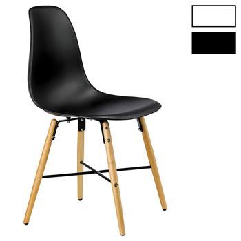 Lot de 4 chaises CICERO, 2 coloris disponibles
